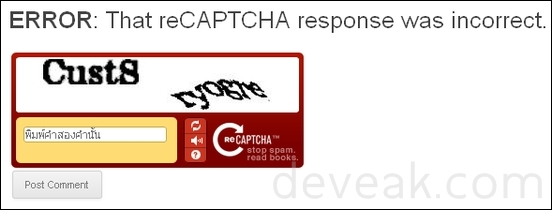 WP-reCAPTCHA Error Messages