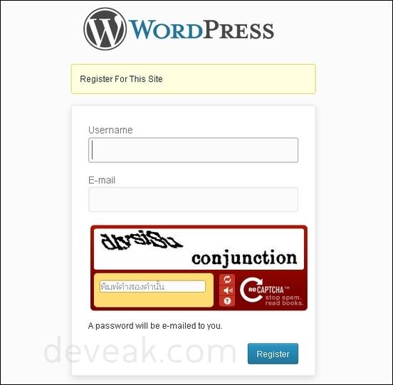 Wordpress reCAPTCHA Register
